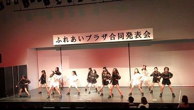 2019.2.10ふれあいプラザ合同発表_190212_0028.jpg