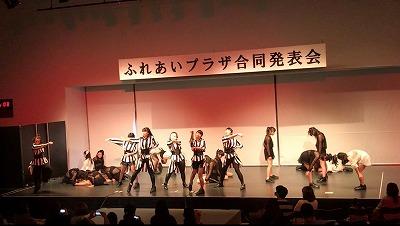 2019.2.10ふれあいプラザ合同発表_190212_0030.jpg