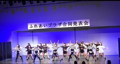 2019.2.10ふれあいプラザ合同発表_190212_0033.jpg