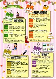 つくば市民文化祭(2)2019.jpg