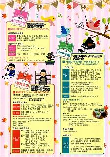 つくば市民文化祭(3)2019.jpg