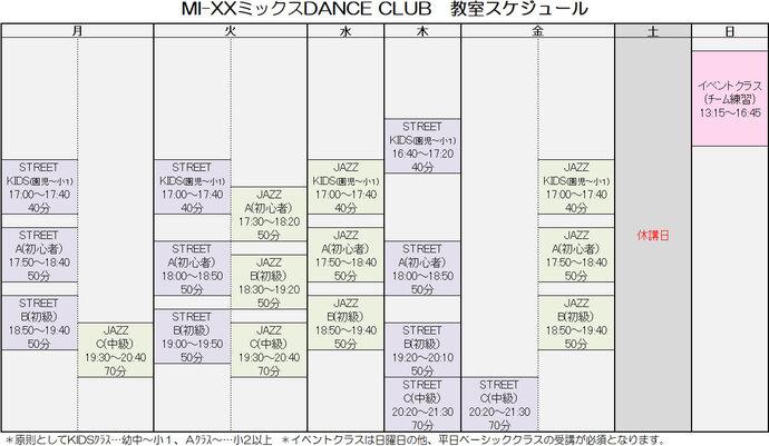 schedule_vol02.jpg